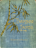 NYSL Decorative Cover: Bamboo lands (Japan)