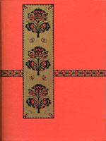 NYSL Decorative Cover: Bargain basement