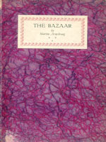 NYSL Decorative Cover: Bazaar