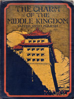 NYSL Decorative Cover: Charm Of The Middle Kingdom,