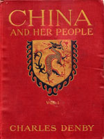 NYSL Decorative Cover: China and her people