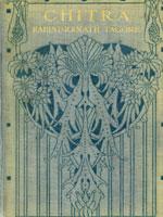 NYSL Decorative Cover: Chitra