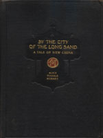 NYSL Decorative Cover: City of the Long Sand