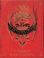NYSL Decorative Cover: Cochin