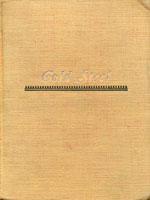 NYSL Decorative Cover: Cold steel