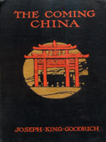 NYSL Decorative Cover: Coming China