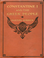 NYSL Decorative Cover: Constantine I and the Greek people