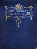 NYSL Decorative Cover: Court Of Alexander III