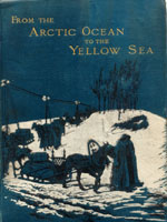 NYSL Decorative Cover: From the Arctic Ocean to the Yellow Sea