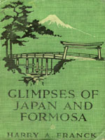 NYSL Decorative Cover: Glimpses of Japan and Formosa