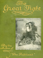 NYSL Decorative Cover: Great fight