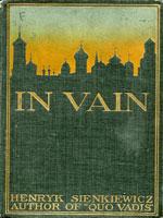 NYSL Decorative Cover: In vain