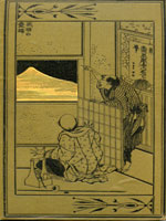 NYSL Decorative Cover: Japan, its history, traditions and religions