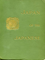 NYSL Decorative Cover: Japan of the Japanese.