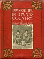 NYSL Decorative Cover: Japanese life in town and country