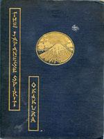 NYSL Decorative Cover: Japanese spirit