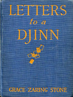 NYSL Decorative Cover: Letters to a Djinn