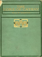 NYSL Decorative Cover: Lore of Cathay