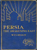 NYSL Decorative Cover: Persia