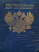 NYSL Decorative Cover: Petrograd, past and present