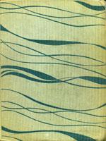 NYSL Decorative Cover: Rain on the wind