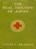 NYSL Decorative Cover: Real triumph of Japan