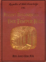 NYSL Decorative Cover: Recent discoveries on the Temple Hill at Jerusalem