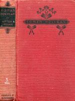 NYSL Decorative Cover: Roman holiday