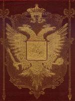 NYSL Decorative Cover: Russia