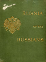 NYSL Decorative Cover: Russia of the Russians