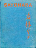 NYSL Decorative Cover: Sayonara (Good-bye)