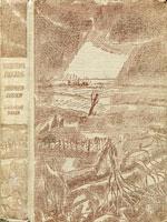 NYSL Decorative Cover: Sherston's progress