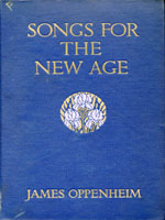 NYSL Decorative Cover: Songs for the new age