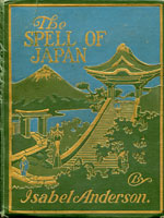 NYSL Decorative Cover: Spell of Japan