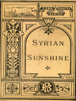 NYSL Decorative Cover: Syrian sunshine