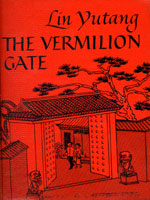 NYSL Decorative Cover: Vermilion gate