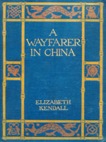 NYSL Decorative Cover: Wayfarer in China
