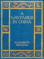 NYSL Decorative Cover: Wayfarer in China