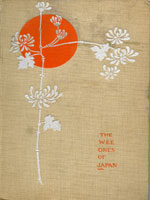 NYSL Decorative Cover: Wee ones of Japan